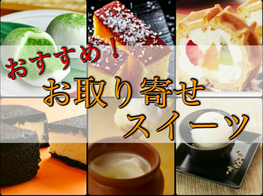 f:id:masato1995:20161108184055p:plain