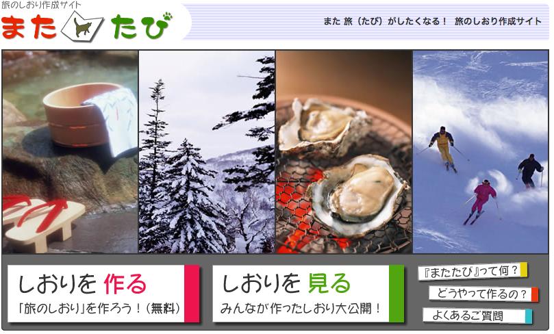 f:id:masato1995:20161119021920p:plain