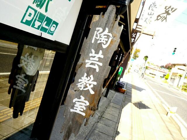 f:id:masato1995:20161124001506j:plain