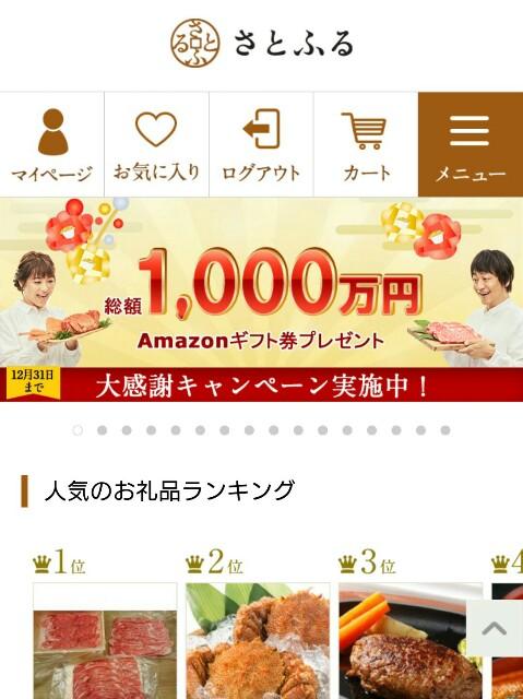 f:id:masato1995:20161221195108j:image