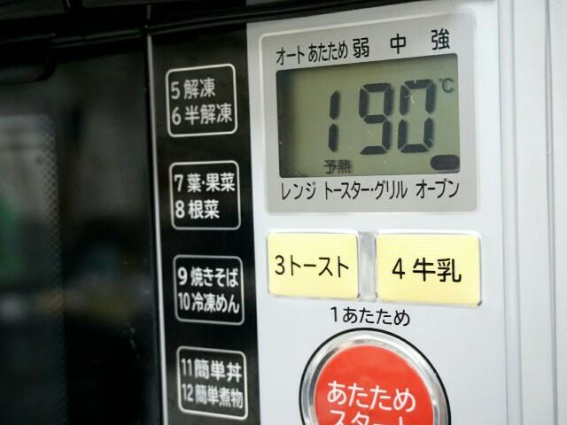 f:id:masato1995:20170105175853j:image