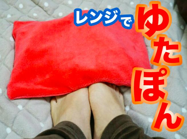 f:id:masato1995:20170110190457p:plain