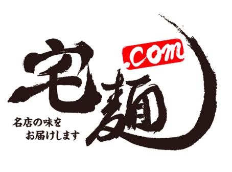 f:id:masato1995:20170118195805p:plain