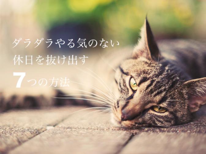 f:id:masato1995:20170302000610p:plain