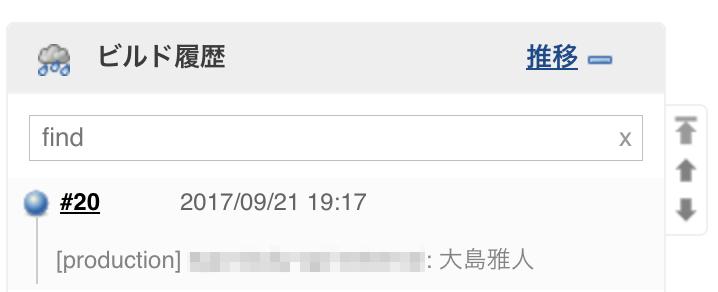 f:id:masato47744:20180124232916p:plain