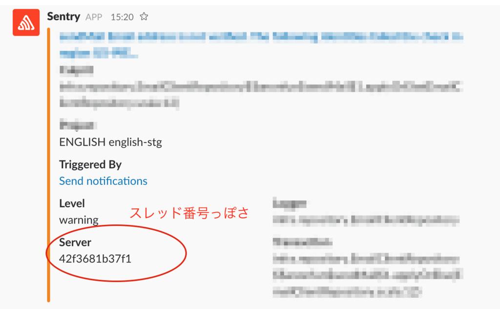 f:id:masato47744:20180124234315p:plain