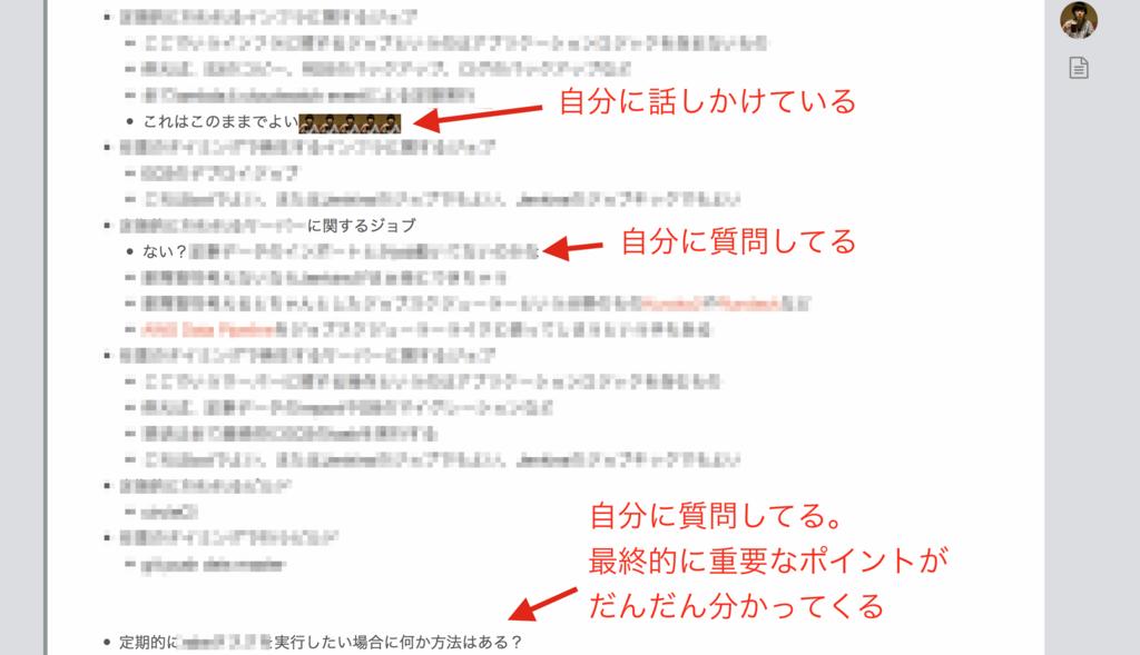 f:id:masato47744:20180125000100p:plain