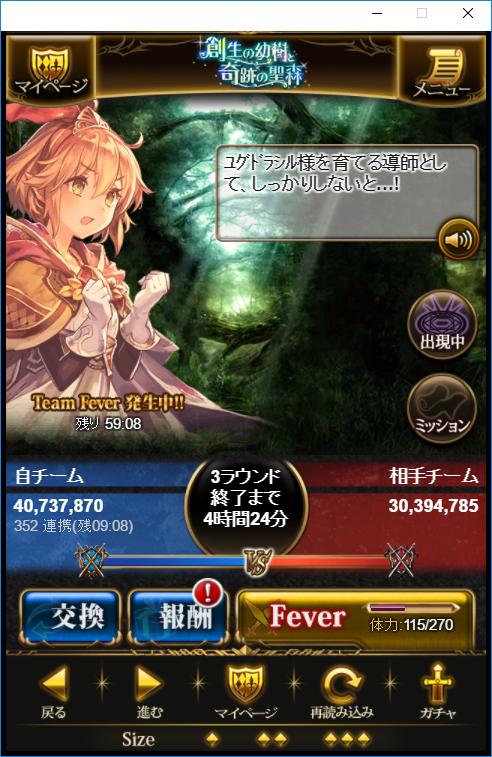 f:id:masato517:20170503200110p:plain