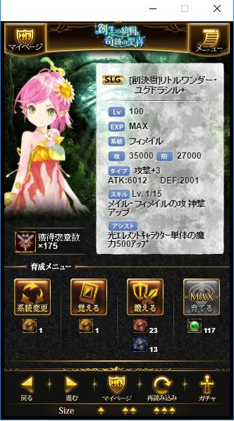 f:id:masato517:20170510000511p:plain