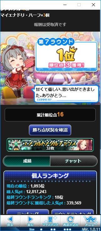f:id:masato517:20180215202819p:plain