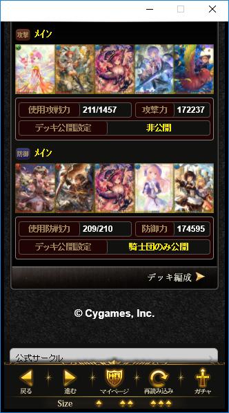 f:id:masato517:20180412144804p:plain