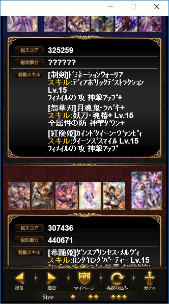 f:id:masato517:20180417144424p:plain