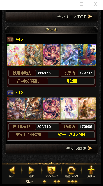 f:id:masato517:20180521214445p:plain