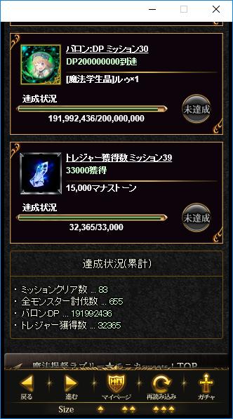 f:id:masato517:20180526234726p:plain