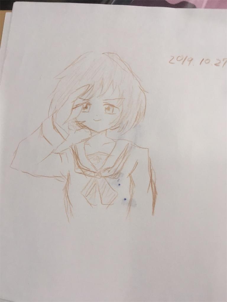 f:id:masato517:20191027231201j:image
