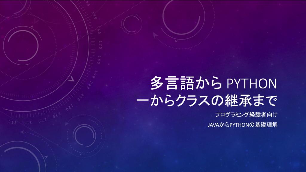 f:id:masato8823:20180729133911p:plain