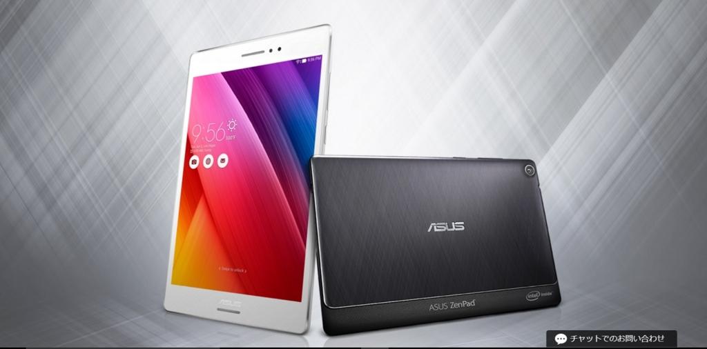 ASUS ZenPad S 8.0 image