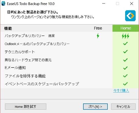 f:id:masato_k:20170321122705j:plain