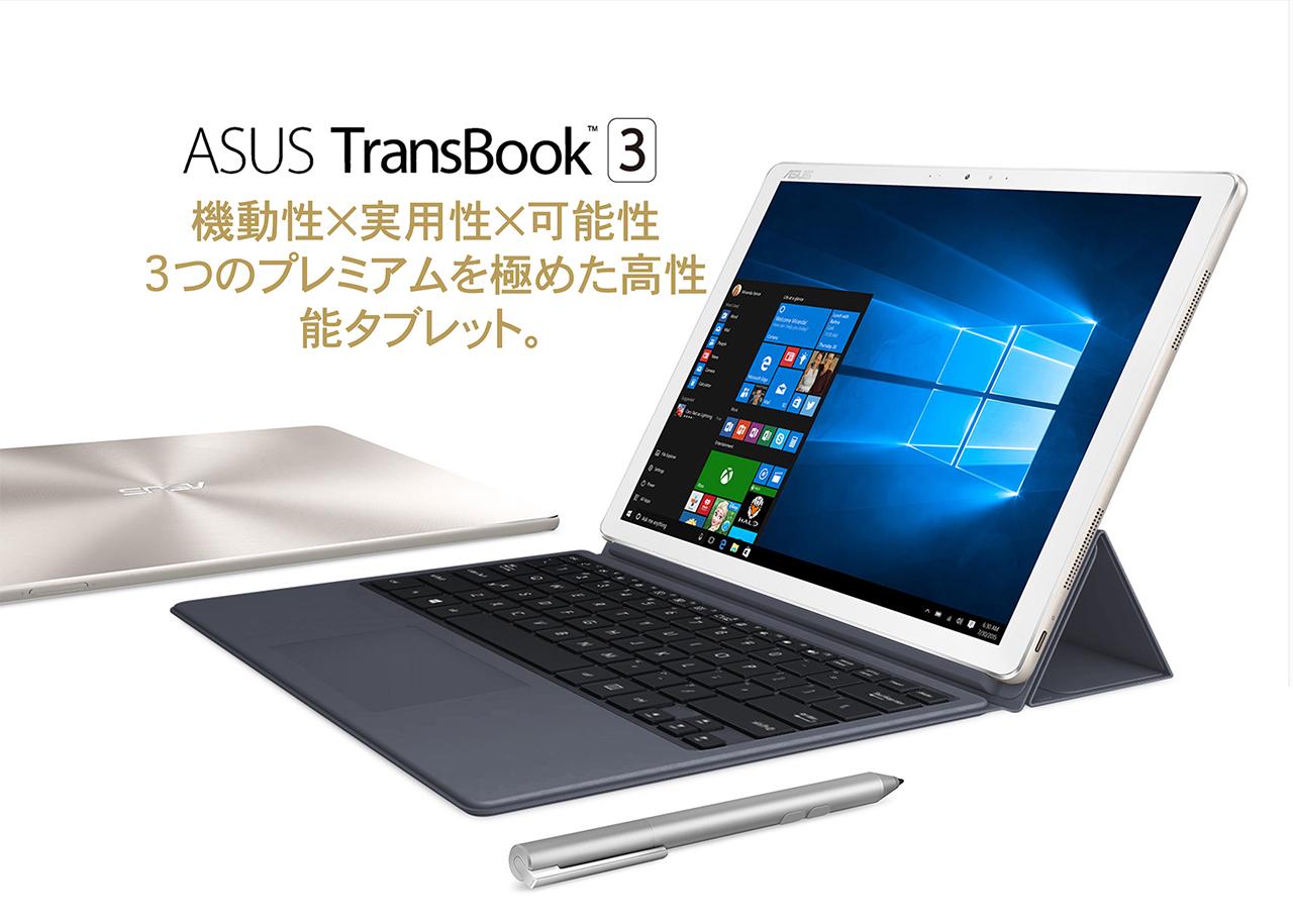ASUS TransBook 3