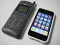 デジタルホン DP-151 と ソフトバンク iPhone3GS