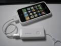 ダイヤテック Dockコネクタショートケーブル for iPod IPJSC
