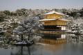 雪の金閣寺(2010/02/07)