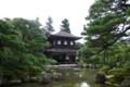 銀閣寺(2005/09/17)