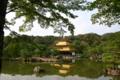 金閣寺(2005/09/17)