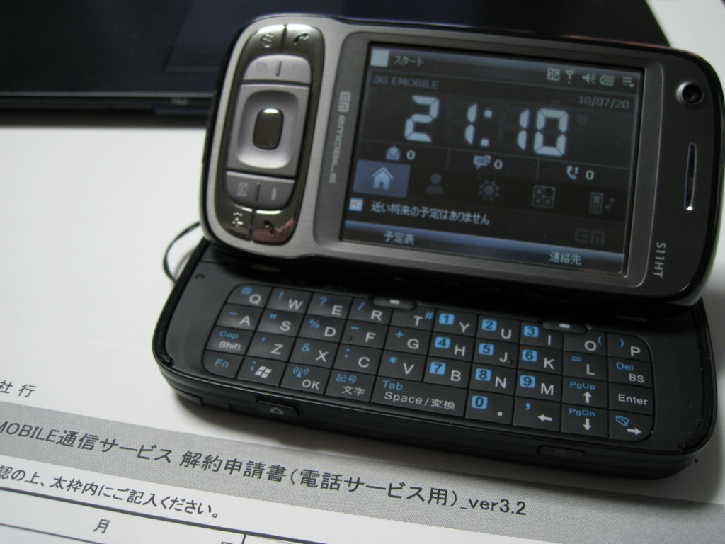 20100721101242