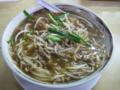 2011/01/13 『新立麺館』 牛骨ラーメン