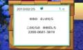 20130225185807