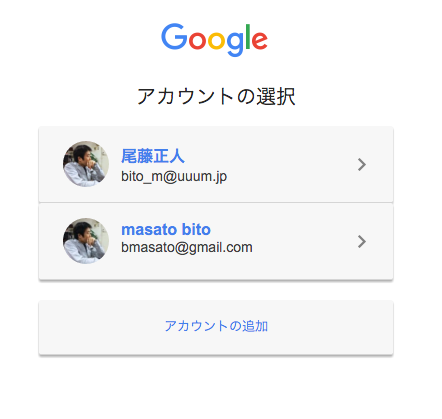 f:id:masatobito:20160411162200p:plain