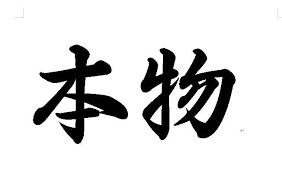 f:id:masatoogawa37:20190412204247p:plain