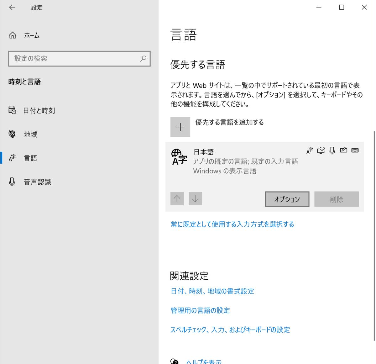 f:id:masatora_bd5:20200822090400p:plain