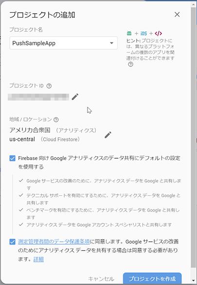 f:id:masatoru:20181218183333p:plain