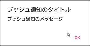 f:id:masatoru:20181219215210p:plain