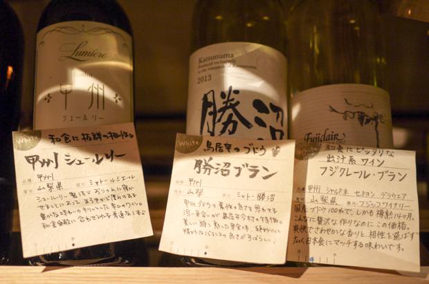 f:id:masatotaniguchi:20150405215914j:plain