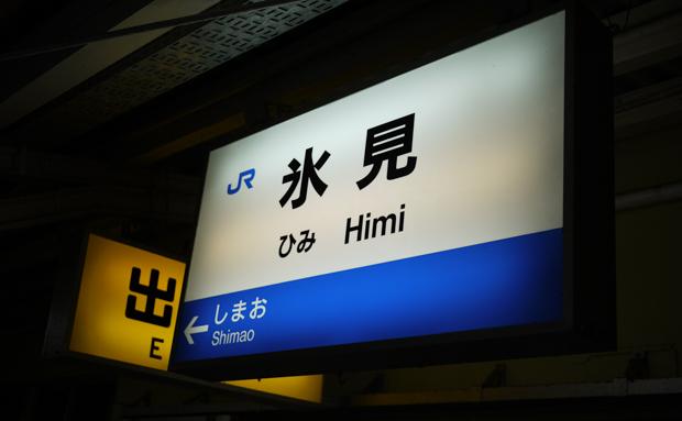 f:id:masatotaniguchi:20150405215939j:plain