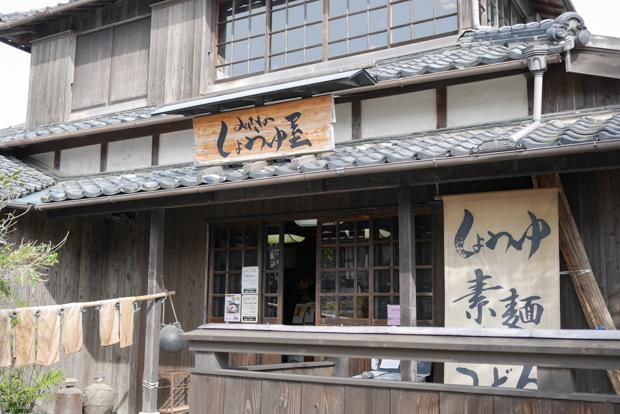 f:id:masatotaniguchi:20160216072541j:plain