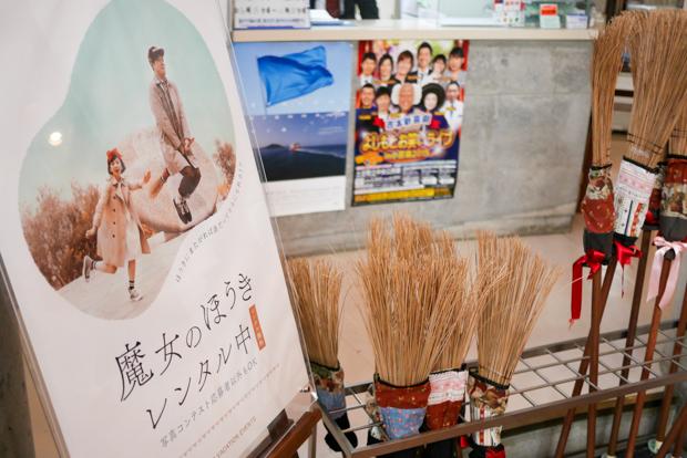 f:id:masatotaniguchi:20160216072903j:plain