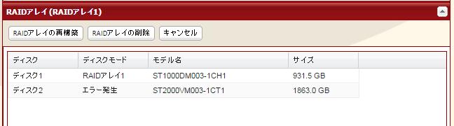 f:id:masatoy1222:20160530002648p:plain