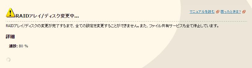 f:id:masatoy1222:20160530004537p:plain