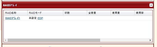 f:id:masatoy1222:20160530202538p:plain