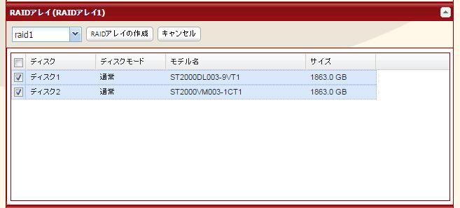 f:id:masatoy1222:20160530202641p:plain