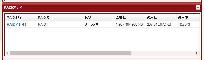 f:id:masatoy1222:20160530223455p:plain