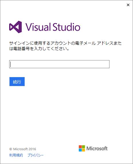 Windowsでプログラミングしてみよう(1) ~Visual Studio Communityのインストール
