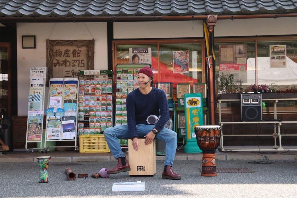 f:id:masatoyamachi:20161110194314j:image
