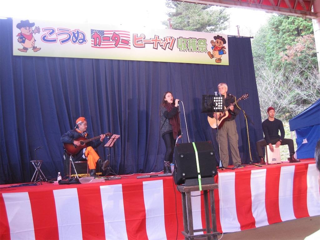 f:id:masatoyamachi:20161128134805j:image