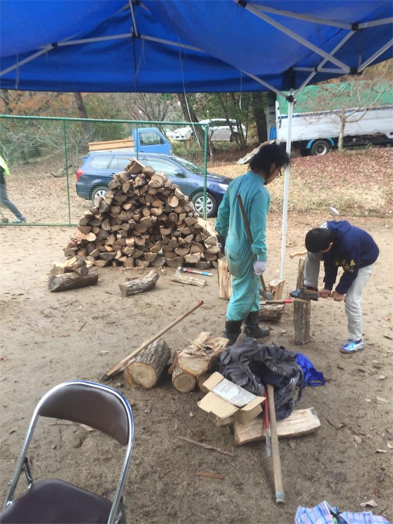 f:id:masatoyamachi:20161128134917j:image