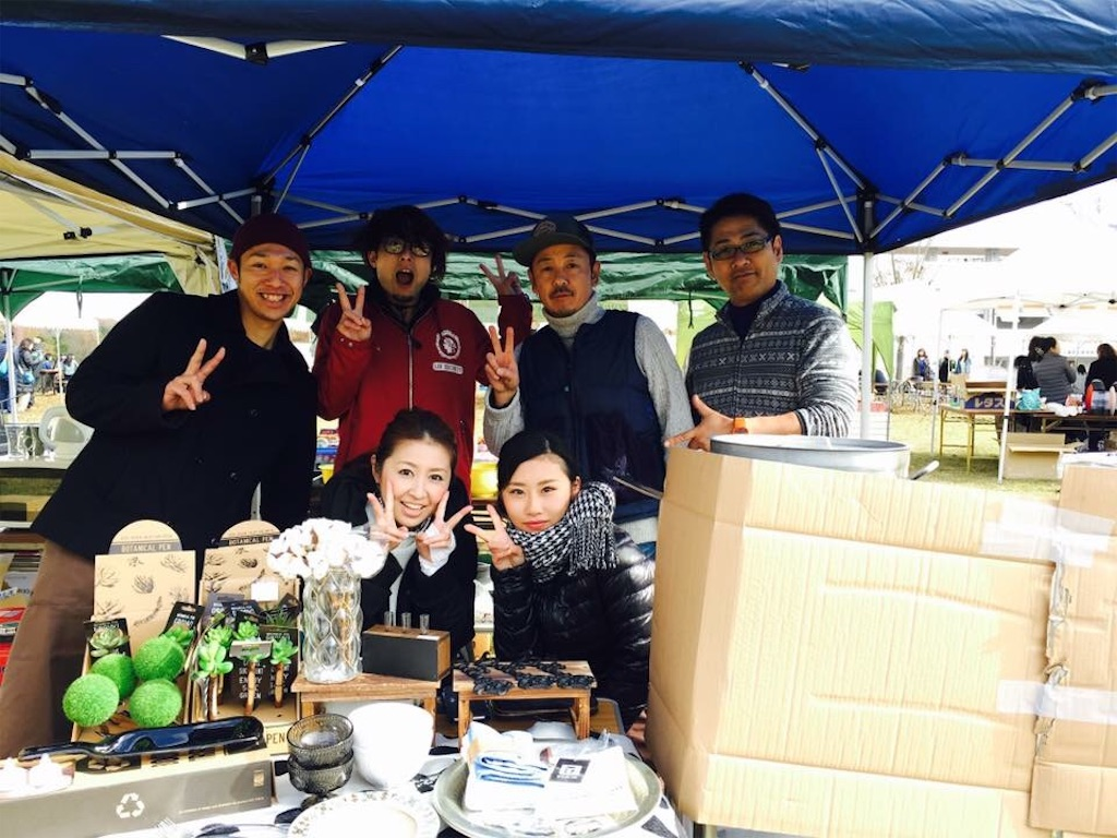 f:id:masatoyamachi:20161128134934j:image